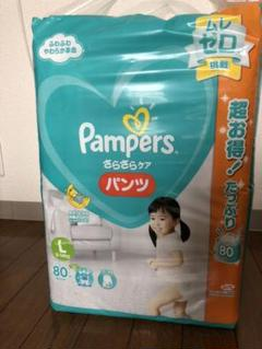 "Thumbnail of ""★お得★パンパース パンツ"""