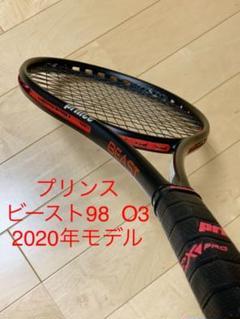 "Thumbnail of ""プリンス ビースト98 O3(2020年モデル)"""