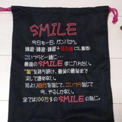 """Thumbnail of """"手さげ袋"""""""