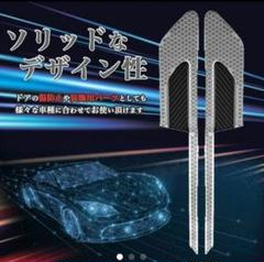 "Thumbnail of ""反射 ステッカー 反射板 カーボン 防水 2枚セット"""