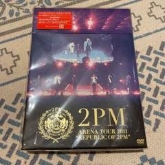 *期間限定9/30まで*2PM/ARENA TOUR 2011