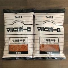 """Thumbnail of """"S&B)マルコポーロ 一味唐辛子 300g×2袋セット"""""""