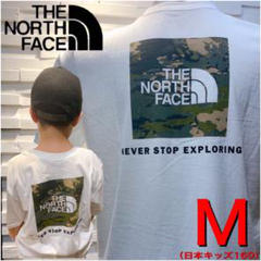 """Thumbnail of """"ノースフェイス THE NORTH FACE Tシャツ キッズ 新品 正規品30"""""""