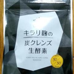 "Thumbnail of ""キラリ麹の炭クレンズ 生酵素 30粒"""