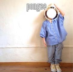 "Thumbnail of ""ポンジー pongee ブラウス キッズ 100"""