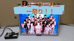 """Thumbnail of """"【卓上】CRジューシーハニーRR  1/109スペック"""""""