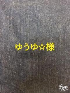 """Thumbnail of """"デニムリメイクトートおまとめ"""""""