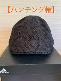 "Thumbnail of ""ハンチング 帽子"""