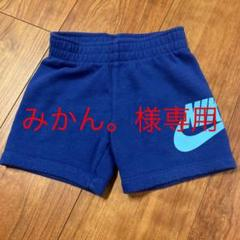 "Thumbnail of ""NIKE ナイキ ハーフパンツ 12M 74-80cm"""