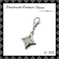 """Thumbnail of """"【C-170】四芒星形 ジルコニア モノグラム ハンドメイドチャーム"""""""