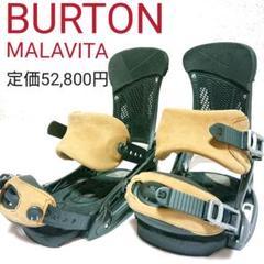 "Thumbnail of ""BURTONバートン MalavitaマラビータESTレザー黒ブラック Sサイズ"""