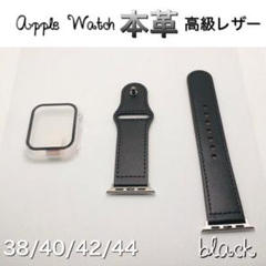 "Thumbnail of ""S黒★アップルウォッチバンド 高級レザー 本革ベルト Apple Watch"""