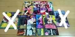 """Thumbnail of """"恋と弾丸 1-8 全巻"""""""