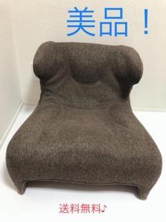 """Thumbnail of """"☘️美品☘️ 座椅子 匠の腰楽座椅子 コンフォシート プロイデア"""""""