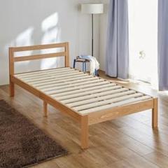 "Thumbnail of ""タモ材のシンプルすのこベッド高さ調整可能(8/7以降、大阪引き渡し限定)"""