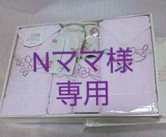 """Thumbnail of """"京都西川 タオルセット"""""""