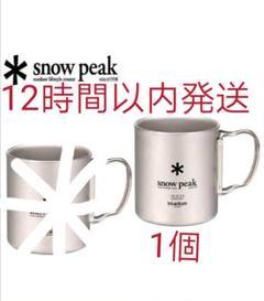 """Thumbnail of """"新品 snow peak チタンダブルマグ 450(MG-053R)"""""""
