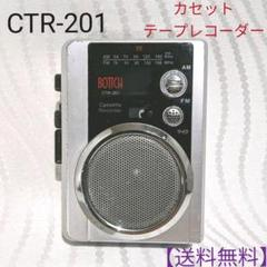 "Thumbnail of ""朝日電器 ELPA エルパ CTR-201 [カセットテープレコーダー]"""