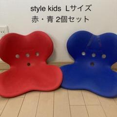 "Thumbnail of ""MTG スタイルキッズ L Style Kids 推奨身長125〜155㎝"""