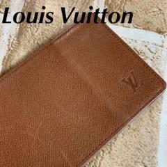 """Thumbnail of """"LOUIS VUITTON ルイヴィトン マネークリップ 折財布 メンズ"""""""