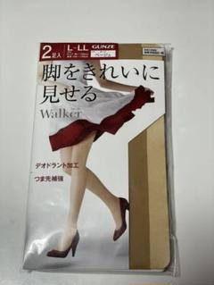 """Thumbnail of """"グンゼストッキング"""""""