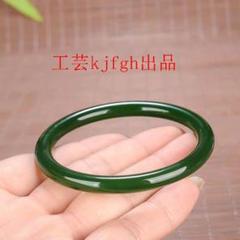 """Thumbnail of """"和田玉の碧玉の腕輪の細い穴のホウレンソウの緑色の昆仑碧玉の玉の腕輪S"""""""