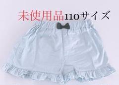 "Thumbnail of ""未使用品❗️ ショートパンツ 110サイズ 子供服"""