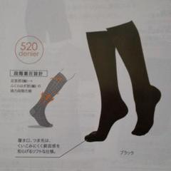 "Thumbnail of ""【Sサイズ】エナジックハイソックス"""