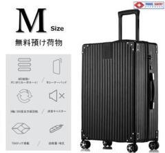 "Thumbnail of ""スーツケース Mサイズ・TSAロック・キャリーバッグ 送料無料 最新デザイン B"""