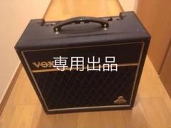 "Thumbnail of ""VOX Cambridge 15 トレモロ機能しません"""