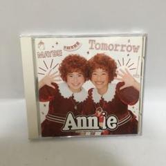 "Thumbnail of ""2018 アニー CD"""