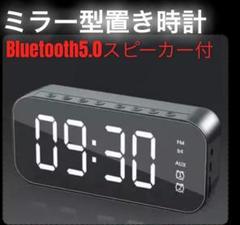 """Thumbnail of """"ミラー 目覚まし時計 デジタル 置き時計 スピーカー USB給電 ブラック"""""""