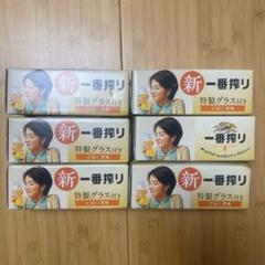 "Thumbnail of ""新一番搾り 特製グラス"""