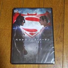 "Thumbnail of ""未開封 バットマンvsスーパーマン ジャスティスの誕生('16米)"""