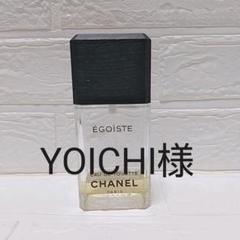 "Thumbnail of ""お試し CHANEL シャネル エゴイスト オードトワレ 100ml"""