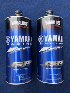 """Thumbnail of """"【新品未開封】YAMAHA RACING RS4GPオイル 2缶"""""""