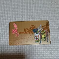"""Thumbnail of """"土佐の闘犬 テレホンカード"""""""