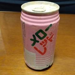 "Thumbnail of ""幻のメローレッドの350ml 激レア缶です。"""