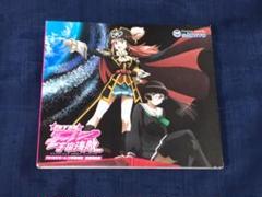 """Thumbnail of """"フィーバーモーレツ宇宙海賊 CD"""""""