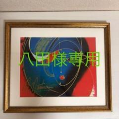 "Thumbnail of ""マーティロ マヌキアン"""