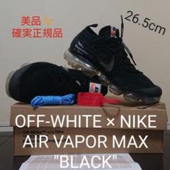 "Thumbnail of ""OFF-WHITE × NIKE AIR VAPOR MAX ""BLACK"""""