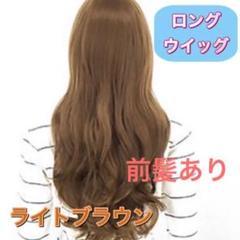"Thumbnail of ""ライトブラウン・前髪あり ロングウィッグ カツラ  ウイッグ オルチャン風"""