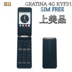 "Thumbnail of ""SIMフリー GRATINA 4G KYF31【au 京セラ】ブラック G98"""