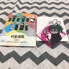 """Thumbnail of """"呪術廻戦 ジロリ アクリルキーホルダー 禪院真希"""""""
