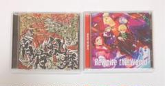 "Thumbnail of ""【夜鳴/ハンセム】CD2枚セット"""