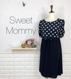 """Thumbnail of """"美品★ sweet mommy ドット柄ワンピース マタニティ 授乳服"""""""