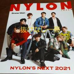 "Thumbnail of ""NYLON JAPAN 2021.3月号 / SnowMan YOASOBI"""
