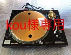 """Thumbnail of """"Technics SL-1200LTD テクニクス ゴールド ターンテーブル"""""""