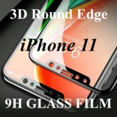 "Thumbnail of ""iPhone11 強化ガラスフィルム iPhone 11"""