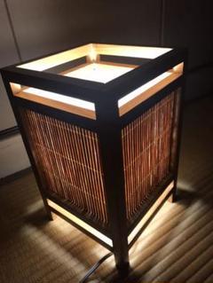 "Thumbnail of ""茶道具 ライト 照明 電気 スタンド"""